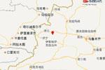 新疆博尔塔拉州精河县发生6.6级地震 震源深度11千米