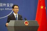 外交部表示坚决反对日本新版防卫白皮书指责中方