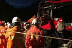 京昆高速陕西安康段大客车碰撞隧道事故 已致36人死亡
