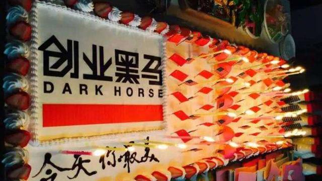 中国内地创业服务第一股 这家公司有什么独到之处