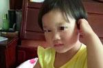 安徽失踪4岁女童被埋施工路基 警方:初步排除他杀