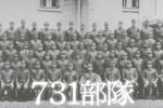 日电视台自揭731部队罪行 日网友:比妖魔还恐怖