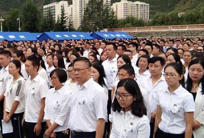 九寨沟举行公祭活动 悼念地震遇难者