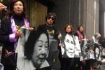 """美国民众集会要求日本政府就""""慰安妇""""问题道歉"""