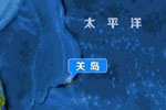 关岛电台触发警报搞乌龙震惊当地居民
