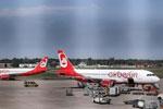德国第二大航空公司申请破产保护(组图)