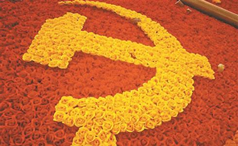四个伟大: 中国特色社会主义新发展阶段的系统设计