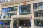 """中国首家互联网法院揭牌 实现""""网上纠纷网上了"""""""