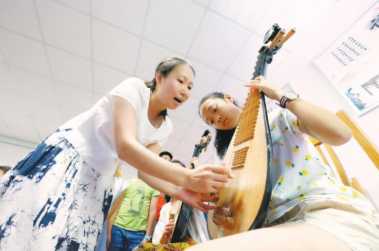 暑假体验民族乐器