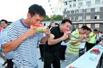 吃瓜比赛 妙趣横生