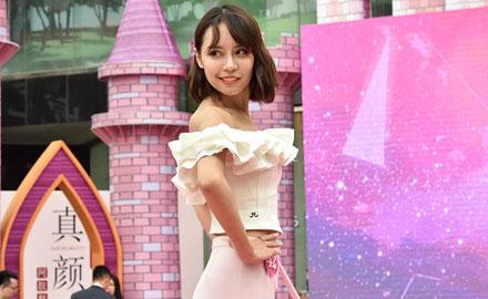 环球小姐北京赛区10强出炉 佳丽礼服秀同台争艳