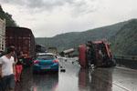云南昆石高速发生4车相撞事故 已致5死1伤