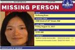 华裔女子在美国华盛顿失踪 警方吁公众提供援助