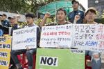 """韩国民众举行反""""萨德""""集会"""