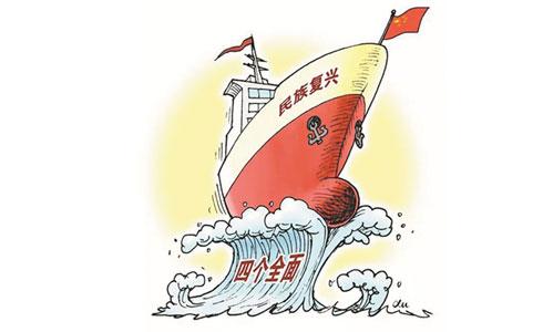 习近平民族复兴思想的历史地位