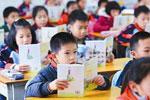 全国中小学今日开学 统编三科教材正式启用