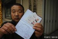 男子拿北京户口后入职两个月就辞职