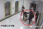 榆林一院公布监控截图:产妇两次下跪与家属沟通被拒