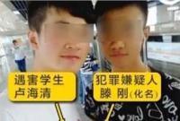 """""""川师大杀人案""""被告获死缓 曾砍室友50多刀后自首"""