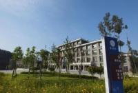 茅台学院迎新:600名新生已招满 9月9日正式挂牌