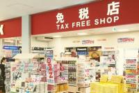 访日游客数连年增加 日本免税店数量三年翻7倍