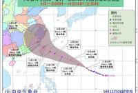 """台风""""泰利""""向东南沿海逼近 或发展成超强台风"""