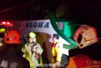 台湾一高雄开往台北客运大巴深夜自撞 已致6死11伤