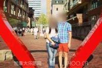 加拿大华裔女生遭男友强奸 校方罚男方写2000字论文