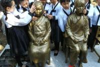 韩慰安妇追思纪念馆将于11月开放 旨在宣传真实历史