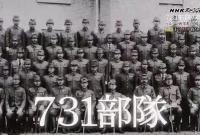 中国镜头背后的秘密:NHK为何会播《731部队的真相》?