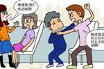 """杭州萧山""""公交色狼""""被抓 自称与妻子分居10余年"""