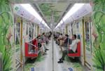 杭州地铁刮起清新风