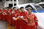 郑州铁路人的集体婚礼