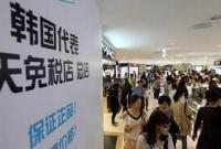 中国游客大军国庆出境游在即 韩商家却早早放弃