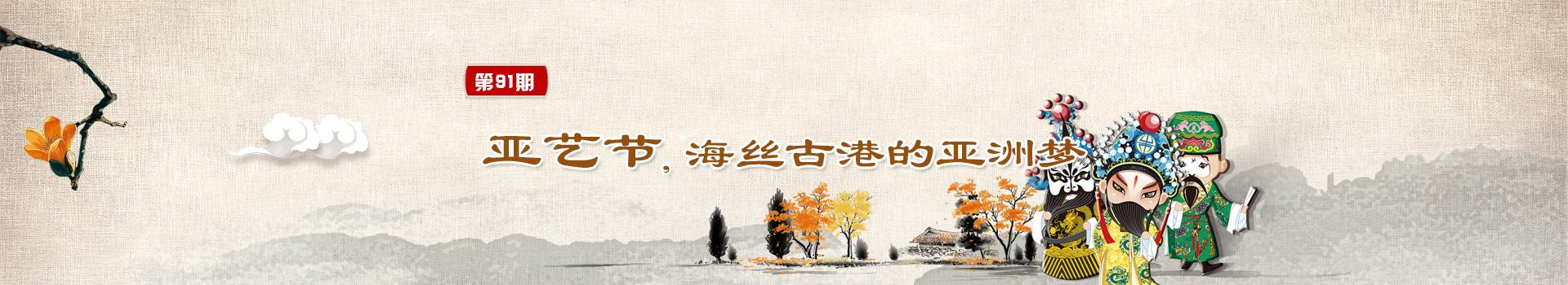 No.91三哥演义