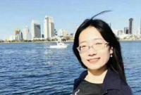 在美失联中国女留学生新踪迹:曾在热门自杀地下车