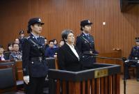 """""""百名红通""""1号人员杨秀珠贪污、受贿案一审宣判"""