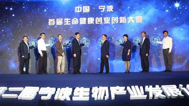 宁海县面向全球发布创新人才招募令:最高4000万政策资助