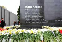 """加拿大安大略设立""""南京大屠杀纪念日"""" 系西方首次"""