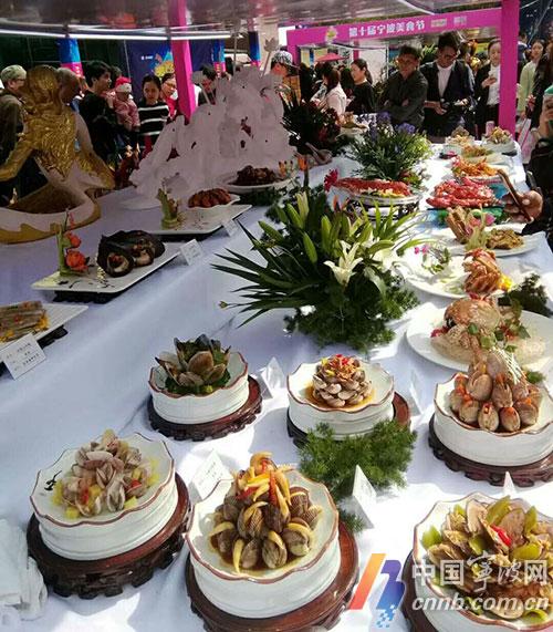 海鲜 美食 500_571