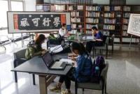 高校图书馆应否向社会免费开放?常委会委员看法不一