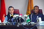 """尼日利亚对台?#26412;?下通牒"""":限台办事处一周内搬离首都"""