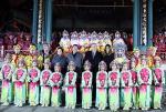 习近平夫妇与特朗普夫妇共同欣赏京剧表演