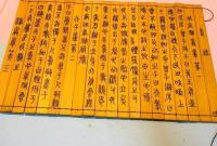 最文艺家书!大学生用小篆在竹简上誊抄《孝经》