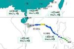 """""""海葵""""已减弱为热带风暴 12日夜间将在海上减弱消失"""