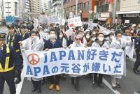 """日本右翼APA酒店重回订房网?""""去哪儿""""回应了"""