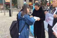 江歌案庭审临近 江母日本池袋举行请愿署名活动