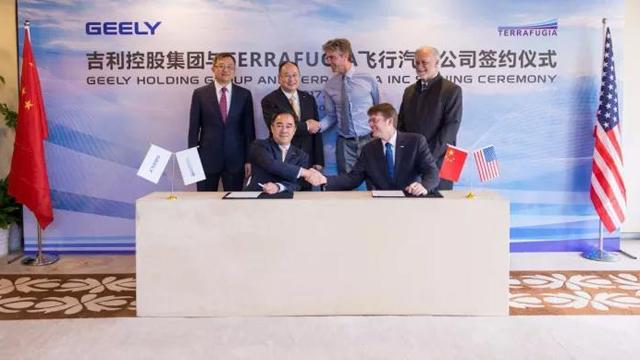 吉利收购美国飞行汽车公司 未来将在中国制造飞行汽车