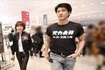 王力宏回应女粉丝事件 联系过家人却说管不了