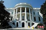 不明人士试图翻越白宫围篱 遭美国特勤局逮捕
